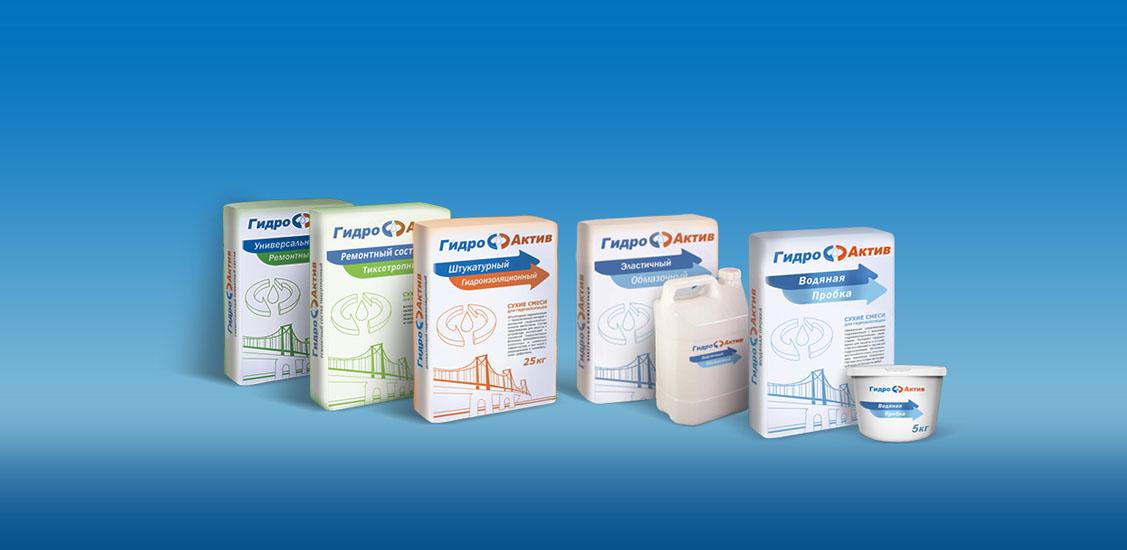 Сухие смеси для гидроизоляции «ГидроАктив»
